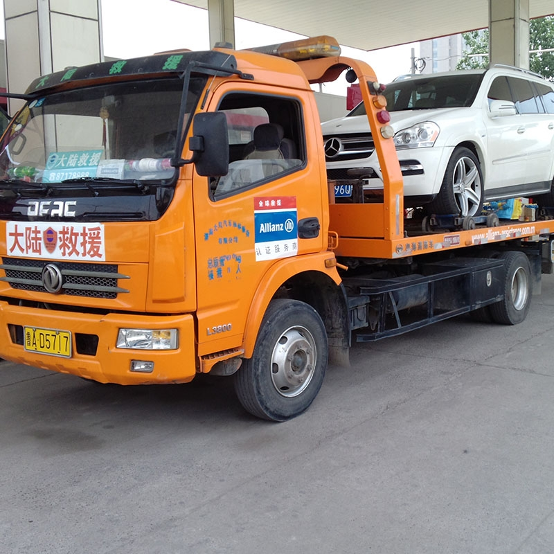 道路车辆救援