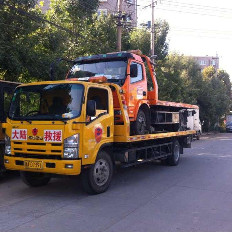 道路应急救援