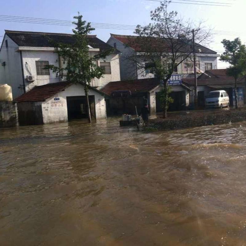 车辆水灾困境救援