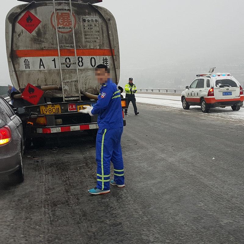 雪天汽车救援
