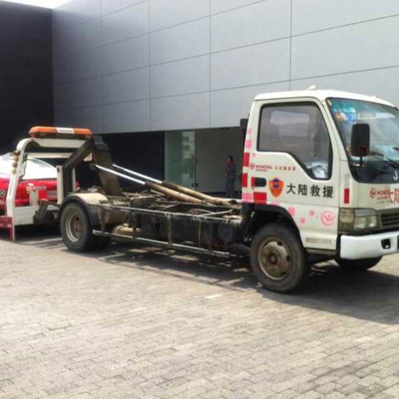 车辆拖车救援