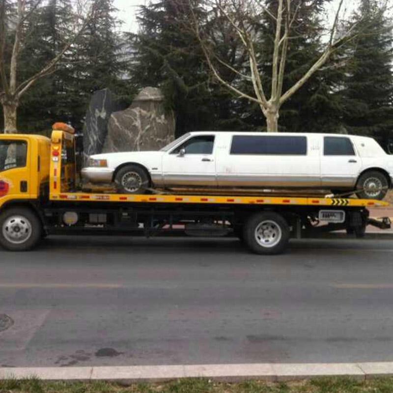 汽车车辆托运